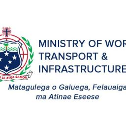 Ministry of Works, Transport & Infrastructure Logo